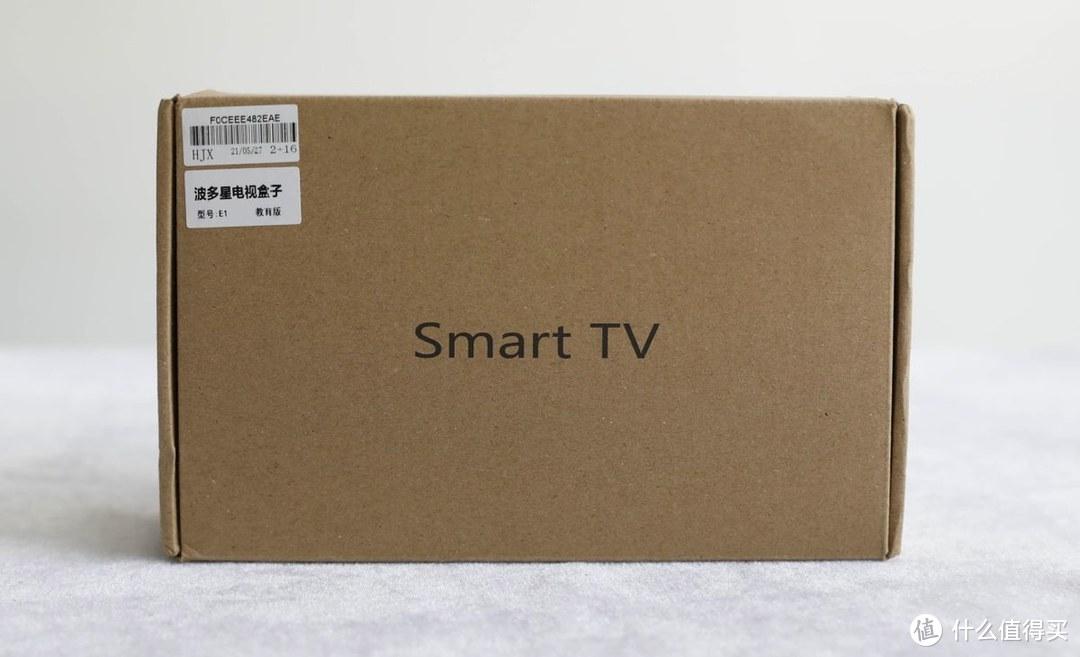 网络电视盒子波多星E1测评,娱乐学习两不误