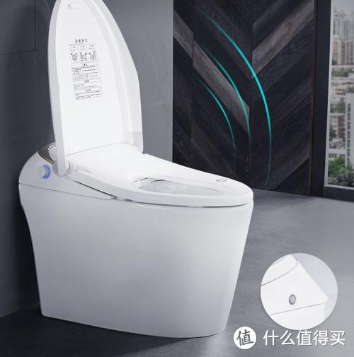 有了这样一款智能马桶 如厕生活那才叫好!