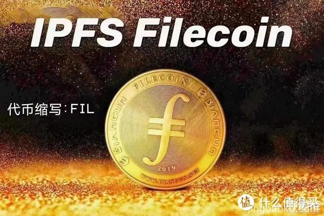 fil挖矿成本是多少(filecoin挖矿释放规则)