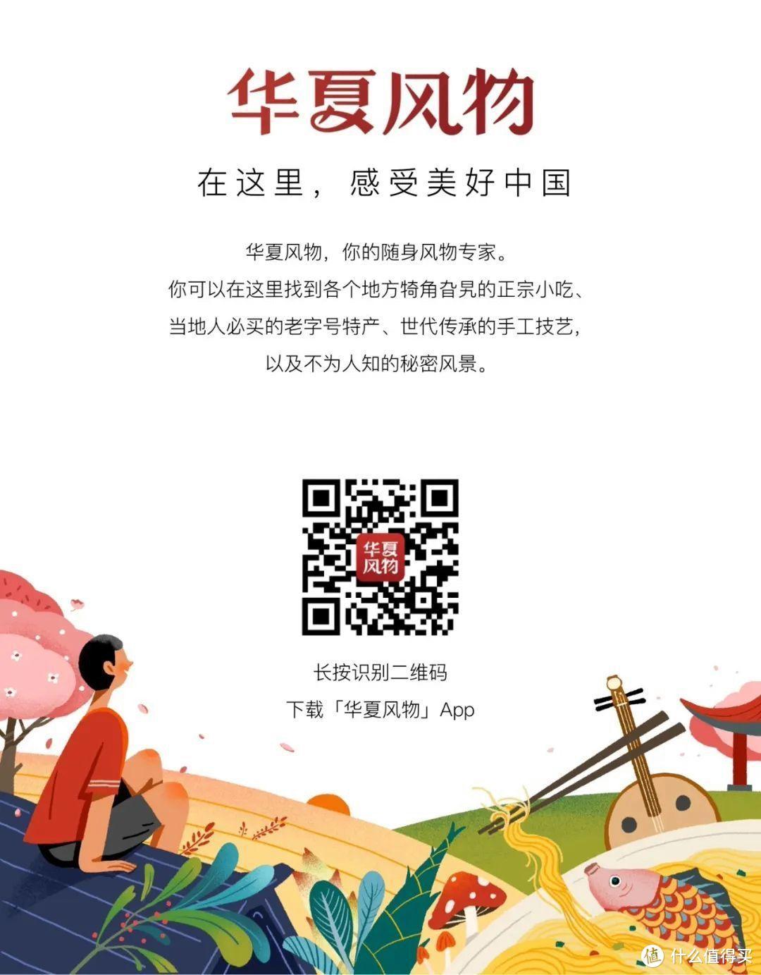 风物推荐7.20|合江荔枝,岭南荔枝季的压轴大戏现已上演