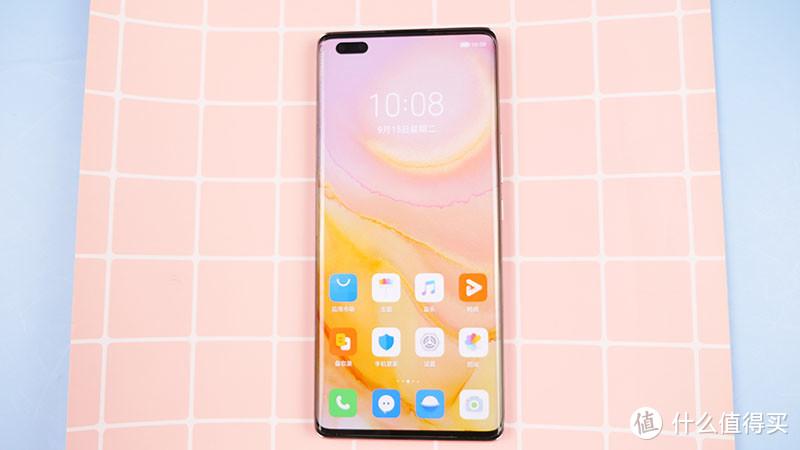 忍痛分享一加九荣耀50手机钢化膜屏幕保护膜
