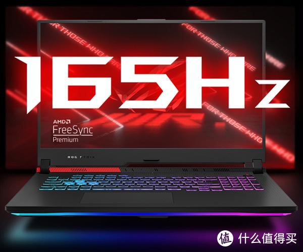 ROG魔霸5R Plus开售;iQOO新机首发骁龙888 Plus将于8月4日发布