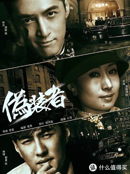 国剧十年(5):2015年,江左梅郎,麒麟才子,胡歌独领风骚