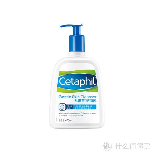 敏感肌肤用什么护肤品好 十款超适合敏感肌的护肤品合集
