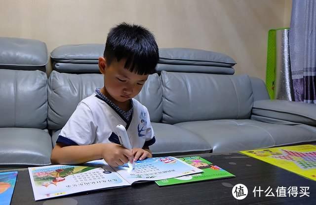 网易有道词典笔K3:海量资源,寓教于乐,孩子学习的好帮手