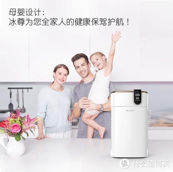 除甲醛空气净化器推荐,时刻净化,保持健康呼吸环境