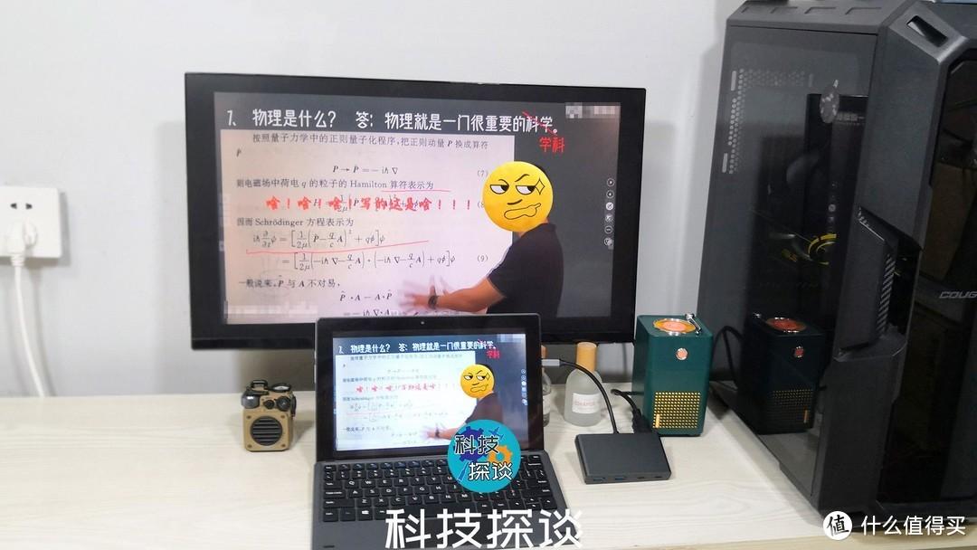 办公学习两不误,很适合学生的Win10二合一平板,酷比魔方iWork20