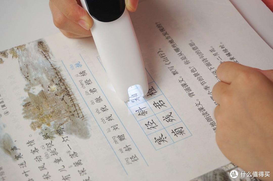 开启全新学习体验,有道词典笔k3