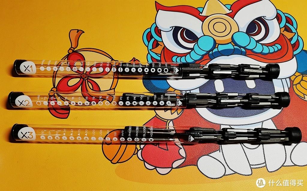 WOWSTICK PLAY锂电精密螺丝刀:自已动手才是最快乐&最享受的途径