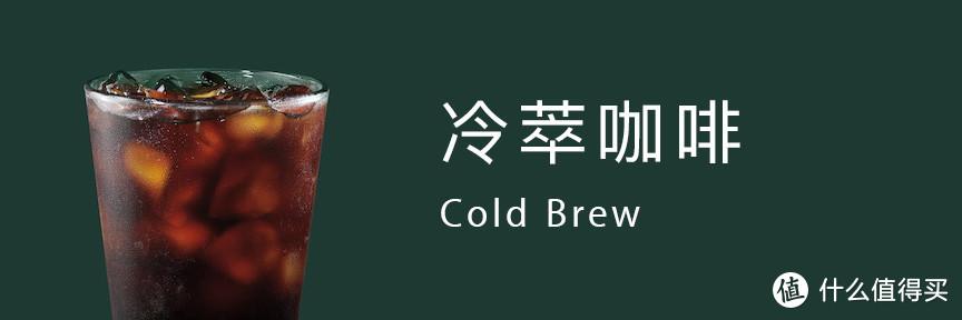 夏天来了,来一杯冷萃咖啡吧!附各种冷萃咖啡制作指南
