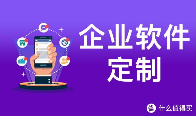 王老吉吉葆新零售模式开发
