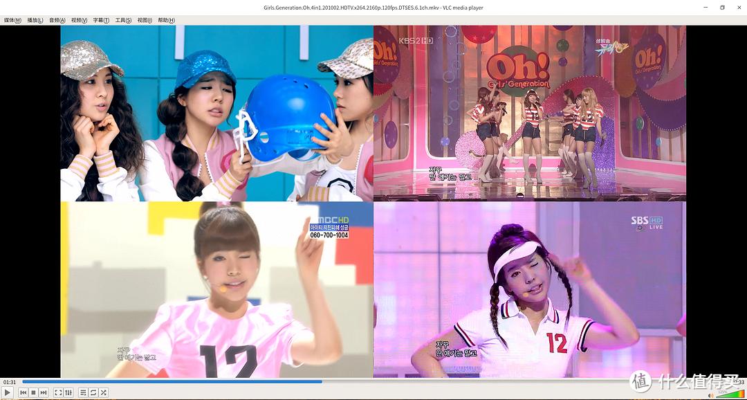 Girls Generation 4K 60帧