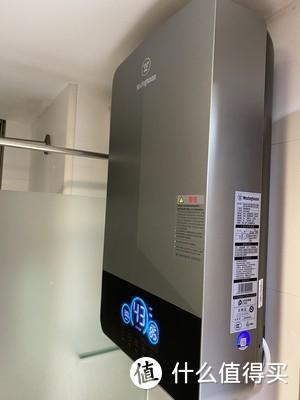 热水器最重要的是安全舒适,我选择西屋速热