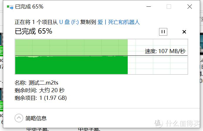 """爱国者aigo U盘U330:联合发布40nm""""中国芯""""存储"""