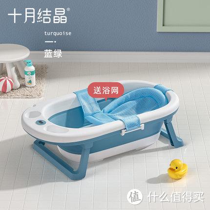 夏日宝宝全套洗澡装备推荐!