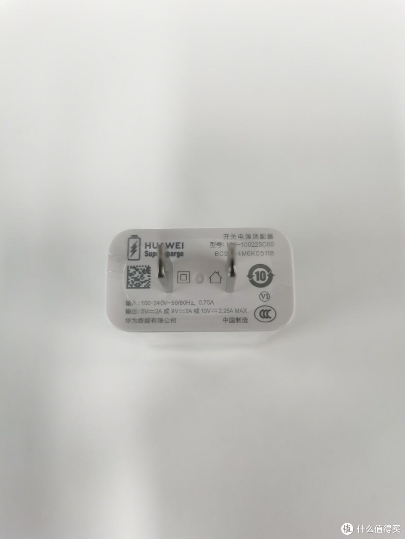 电源适配器有三种充电功率:10瓦、18瓦、22.5瓦