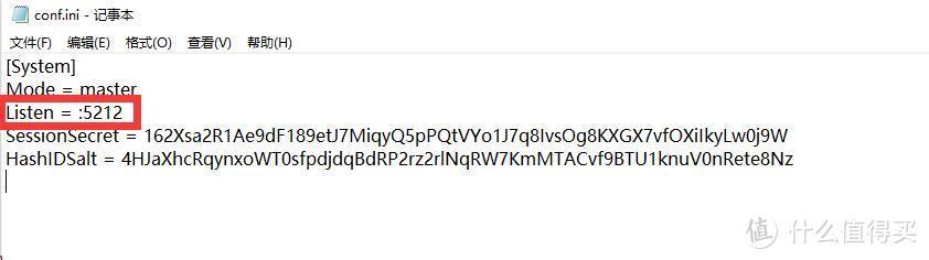 将默认的5212端口改为你想要的端口号