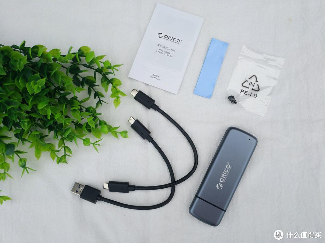 小巧轻便兼容强,ORICO M.2固态硬盘盒体验
