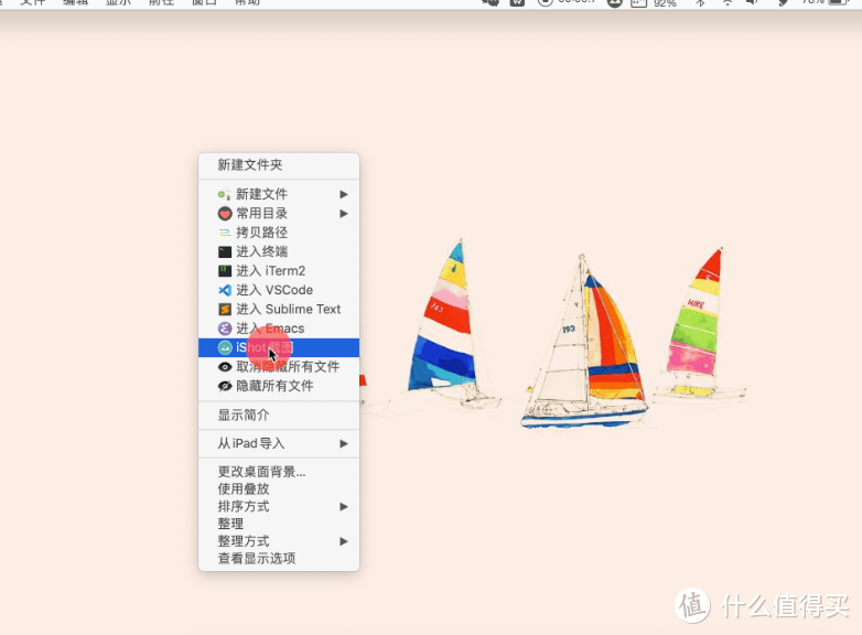 Mac电脑的超级右键和iShot,怎么会这么好用!