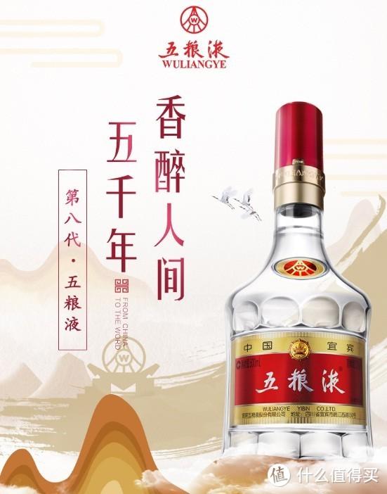 第一次去女朋友家(上门)带什么酒好,且看这里-各价位白酒推荐(建议收藏)-2021-07