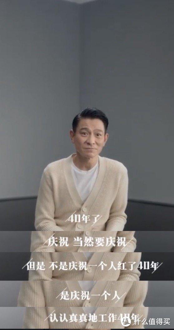 刘德华出道40周年,7月29日帮他庆祝认真工作的每一天!