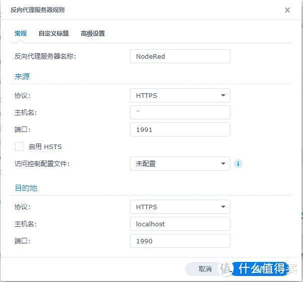 完美版外网访问家里NAS:桥接、IPv6、域名、SSL、Aliddns、ZeroTier、反代