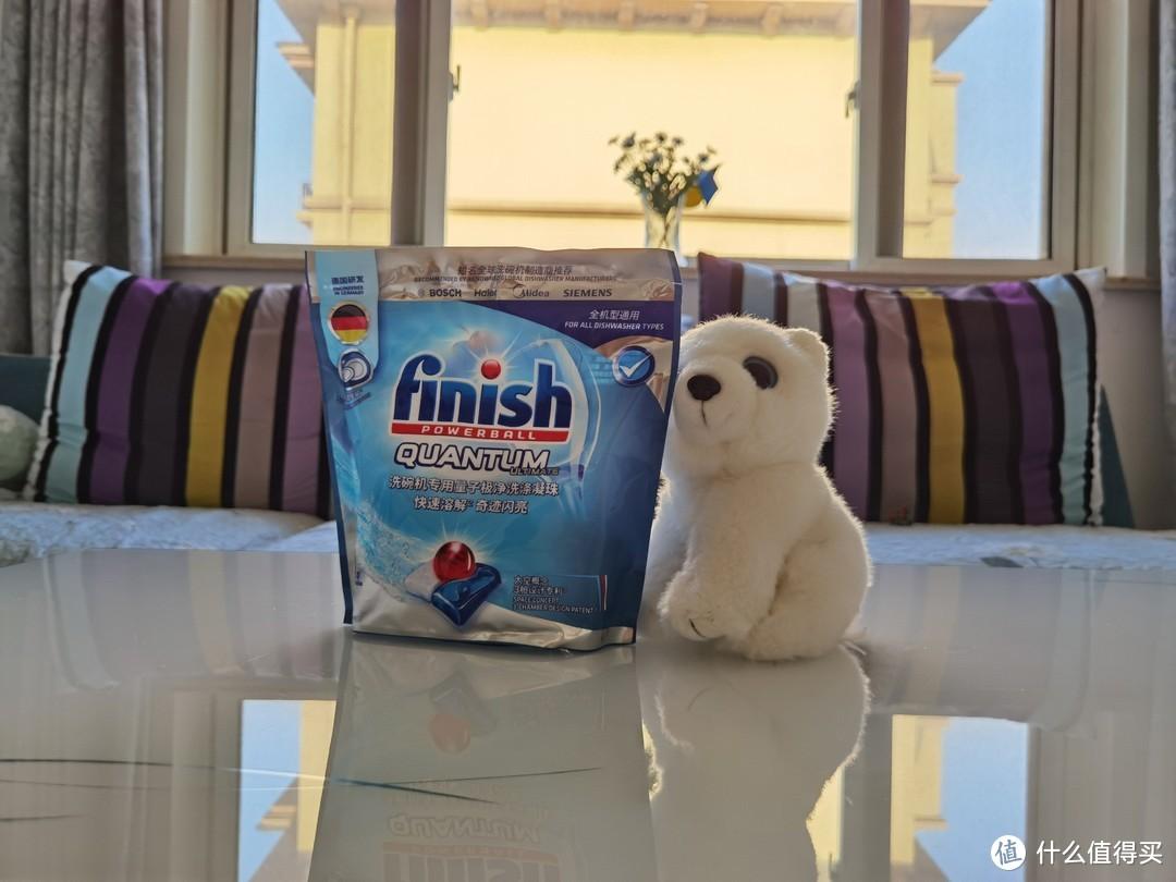 洗碗机标配--finish洗碗机专用量子极净洗涤凝珠