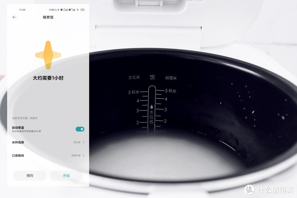 让科技更懂生活,煮饭原来如此简单——全新米家智能电饭煲3L体验