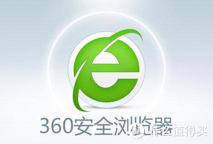 360软件涉嫌违法!消保委重拳出击,360回应:积极自查自纠