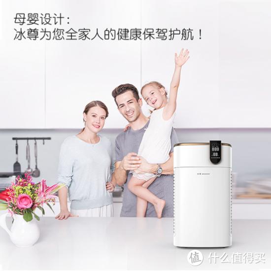 家用空气净化器哪个好,治理室内空气环境高效产品