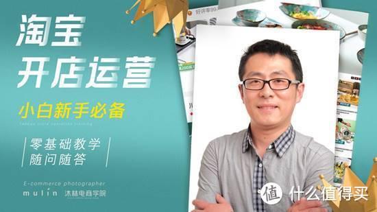 杭州淘宝开店运营培训,小白新手必备淘系提升引流最新玩法