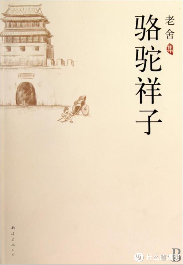 【BOOX书单推荐】好书永远不过时,推荐7本让人爱不释手的优秀作品!