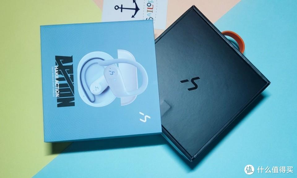 运动必备系列之HAKII ACTION哈氪觉醒运动蓝牙耳机实测
