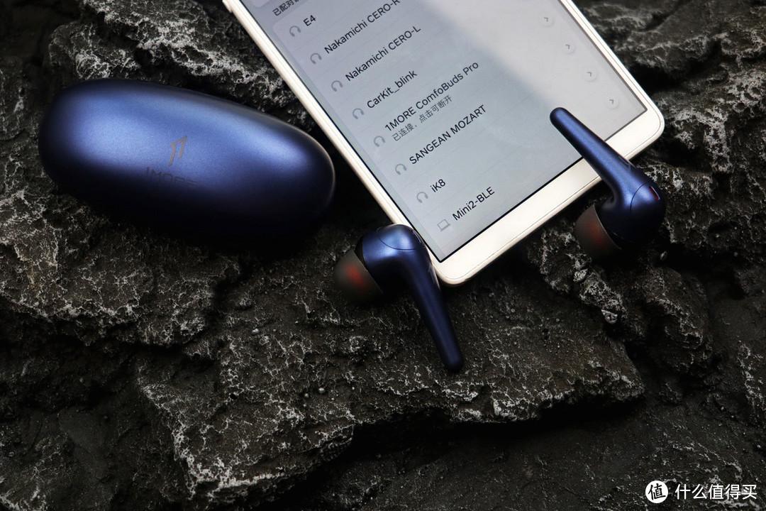 周董同款国潮耳机精致降噪舒适体验——1MORE舒适豆降噪版极光蓝