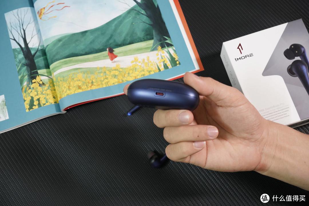 静听升级 --- 万魔舒适豆主动降噪版ComfoBuds Pro体验