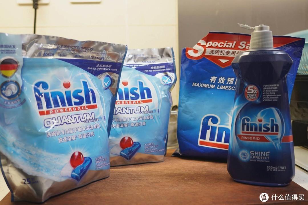 洗碗机刚需,finish洗碗机专用量子极净洗涤凝珠使用体验