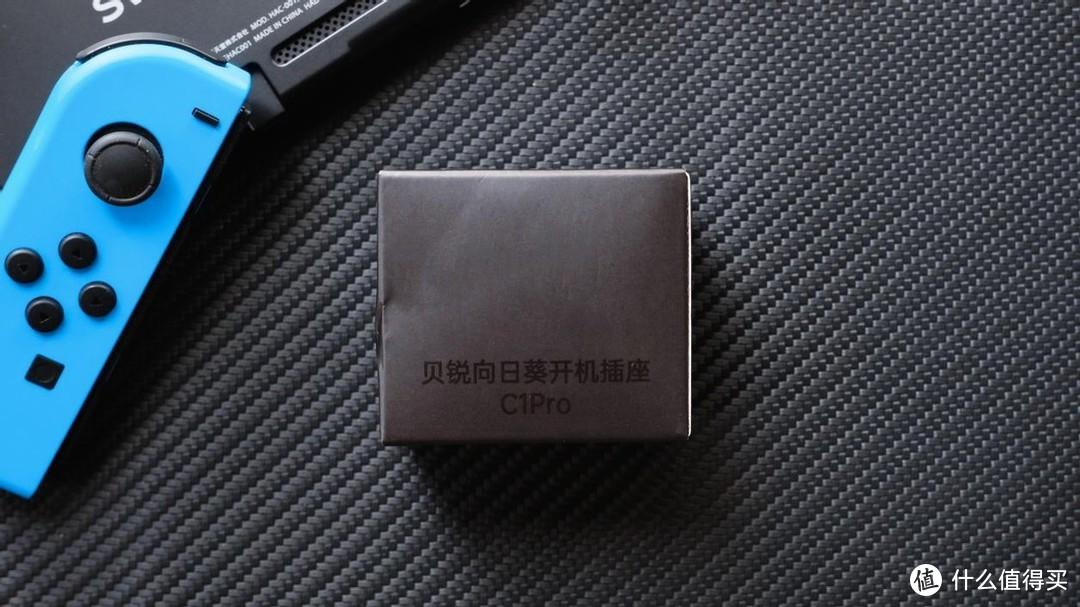 它很小、但是很方便,向日葵开机插座C1 Pro 使用体验