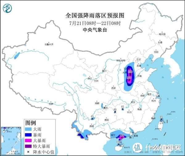 一张图告诉你河南暴雨有多大,小米捐5000万、腾讯捐1亿元
