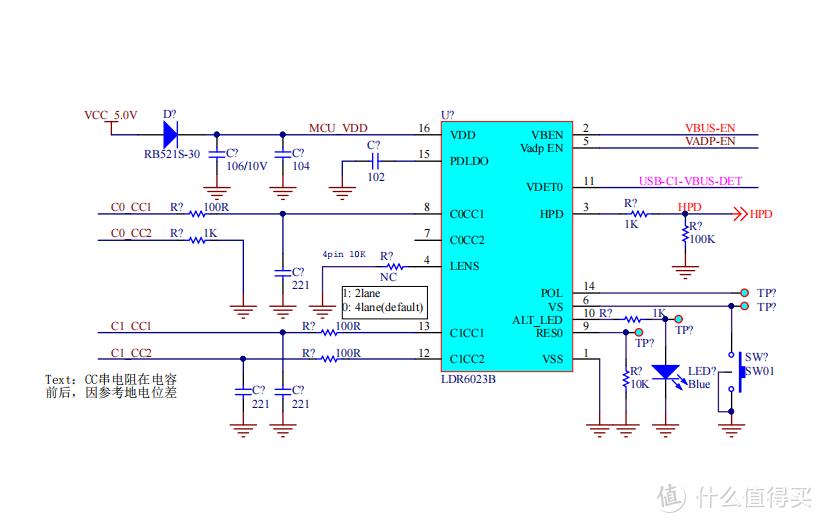 LDR6023B原理图