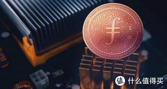 Fil币是什么(fil币如何挖矿)