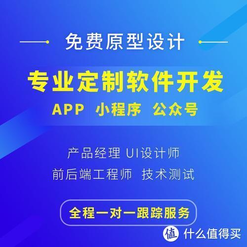 游戏app开发_游戏app制作玩法定制游戏软件开发源码交付