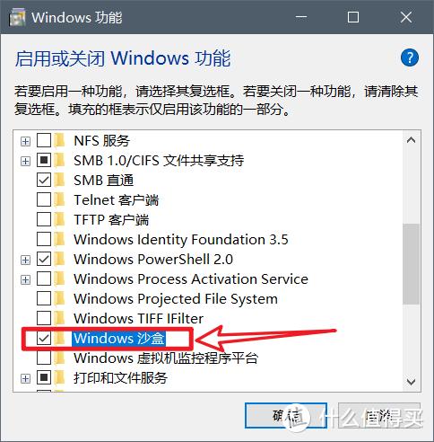 如何优雅的打开流氓软件!