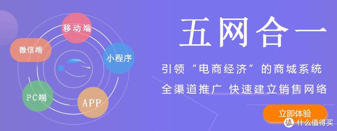 王老吉新零售积分商城系统开发