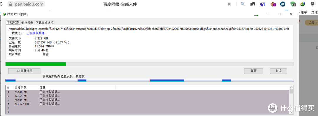 Windows 平台相见恨晚的逆天神器
