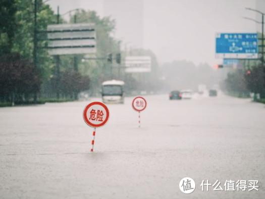 面对突如其来的洪水暴雨,我们该记住这些应急防护措施
