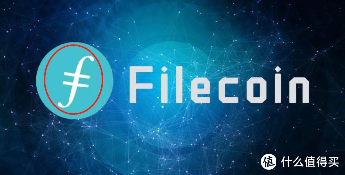 FIL挖矿教程(Filecoin收益计算方法)