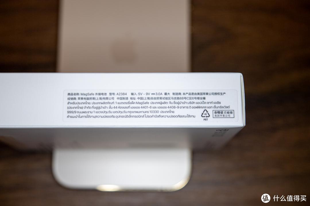Apple 苹果 MagSafe 外接电池 一天使用评测