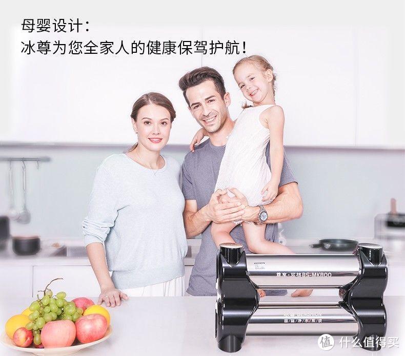厨房净水器什么牌子好,净水器什么牌子好