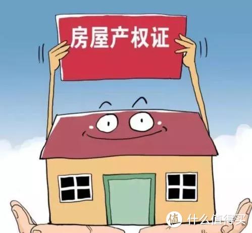买房时如何避免购买到烂尾楼?购房者快来看看!