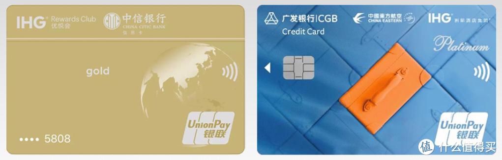 4折买买买,这波信用卡活动太香了!